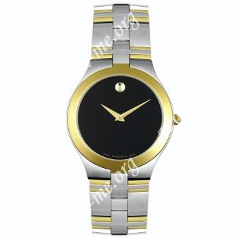Movado  Mens Wristwatch 0605030
