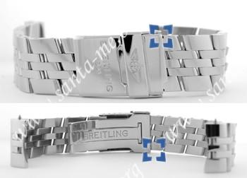 Breitling Bracelet - Mark VI Watch Bands  973A