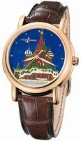 Ulysse Nardin Caprice Mens Wristwatch 136-11/KREM