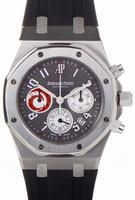 Audemars Piguet Royal Oak City of Sails Mens Wristwatch 25979PT.OO.0002CA.01